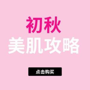 6.3折起+品牌送正装!