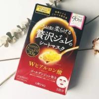 Daydaybuy日本超人气面膜超值福袋热卖 包含黄金果冻,曼丹面膜