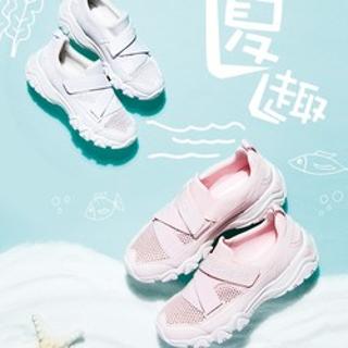 斯凯奇一脚蹬熊猫鞋史低¥199唯品会每日快抢 Re:cipe水晶防晒喷雾秒杀¥38