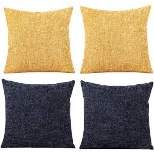 YIFOCUS 拼色装饰抱枕套4个装 多色可选