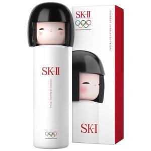 SK-II价值$303限量版春日娃娃神仙水