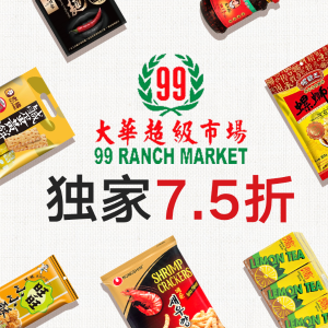 Site-Wide 25% OffDealmoon Exclusive: INTRODUCING THE NEW 99RANCH.COM, Get Your Snack On
