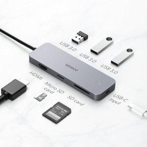 $69.49(原价$89.99)Anker 7合1 USB-C 转接器 办公学习的必备品
