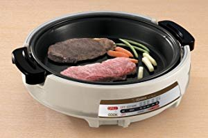 Amazon.com: Zojirushi EP-PBC10 Gourmet d'Expert Electric Skillet: Hot Pot Electric: Home & Kitchen