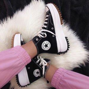 低至5折 €53收低帮款Converse Run Star Hike 厚底鞋大促 心机设计超显腿长