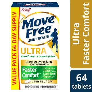 $44.99(原价$59.98) 包邮Move Free Comfort Max 最新强效快速款维骨力64粒x2盒