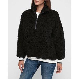 ExpressVarsity Stripe Sherpa Quarter Zip Sweatshirt