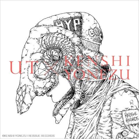 £12.9 码全Uniqlo × 米津玄师合作系列上市 鬼才音乐艺术家亲自监制