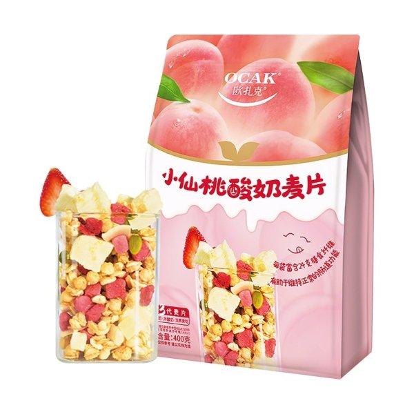 欧扎克 小仙桃酸奶 干吃零食 水果谷物冲饮代餐麦片 400g