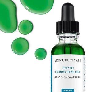 送超值好礼 最后三天独家:SkinCeuticals 杜克色修 护肤品热卖中