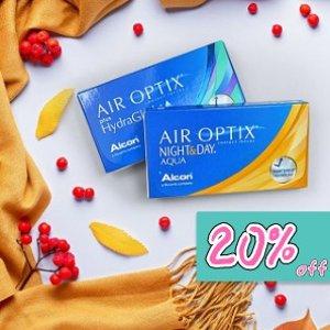 无门槛8折 AirOptix美瞳$23Alcon 爱尔康隐形眼镜热卖 高透氧技术敏感眼球必选 无需处方