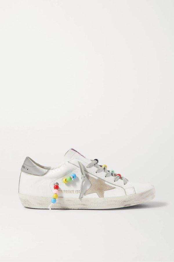 Superstar 串珠脏脏鞋