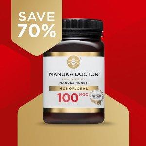 低至3折 £24收100MGO蜂蜜Manuka Doctor 官网大促区 精选蜂蜜、蜂毒护肤品热卖