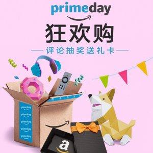 第二轮抽奖结果公布Amazon Prime Day 大促落幕  你抢到了几个亿?