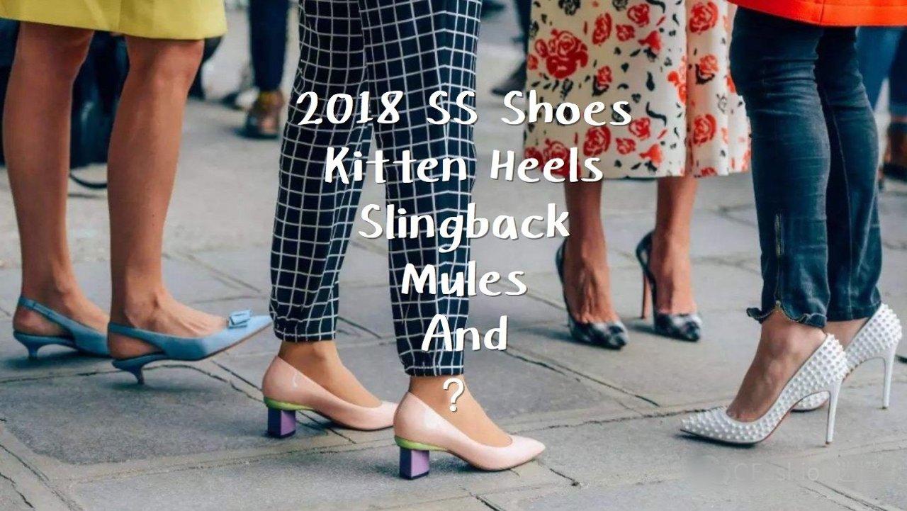 轻奢小众 | 穿上这3双时髦又舒适的鞋,跳动脚尖开启春夏之旅
