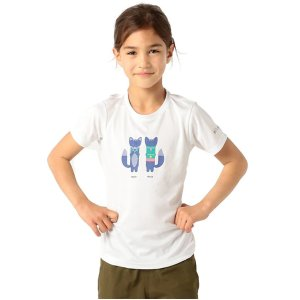 50% Off+Get $20 When Spend $100Columbia Kids Clothing Sale