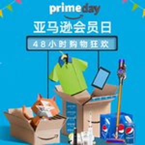 中奖名单已公布Amazon Prime Day  留言赢礼卡