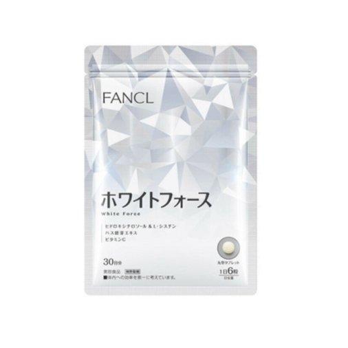 FANCL 美白丸(微众测)