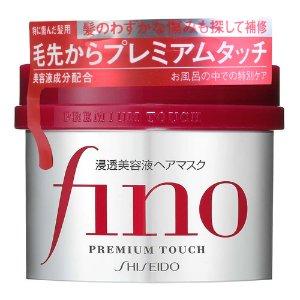Shiseido FINO 高效渗透护发膜