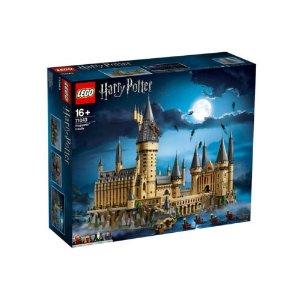 LegoHarry Potter 霍格沃茨城堡