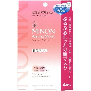 $10.4 / RMB69.3 直邮美国过敏必备 MINON 氨基酸保湿面膜 22ml*4枚装 特价