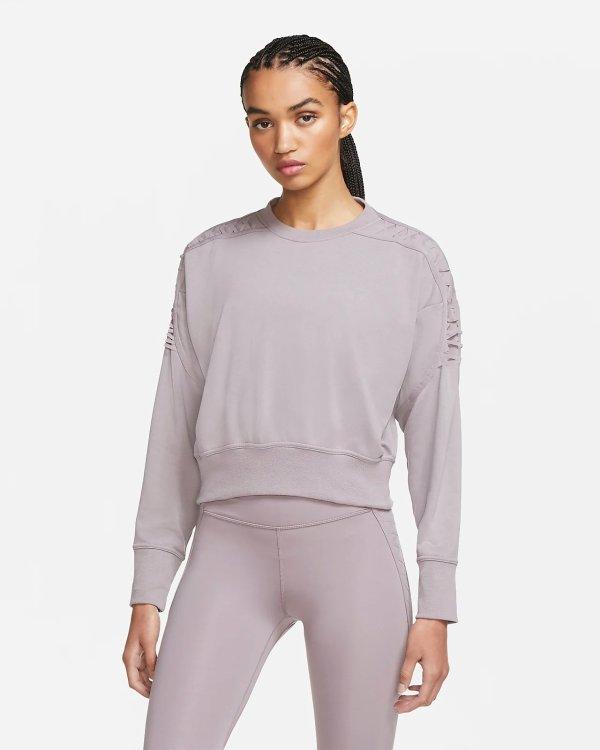 香芋紫女士运动上衣