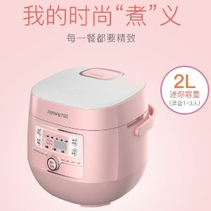 JOYOUNG Mini Rice Cooker 2L JYF-20FS987M #Pink