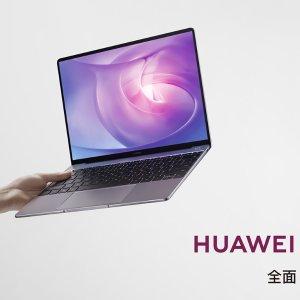 低至7.6折 €749收256GB版新品预告:HUAWEI MateBook 13 2020款加送耳机+转换坞 超值特价