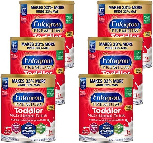 六罐 幼儿配方奶粉香草口味