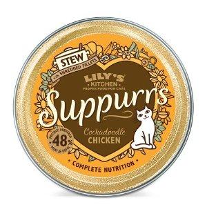 低至£1.29/个Lily's Kitchen Suppurrs 手撕圆餐盒特惠 无胶无谷