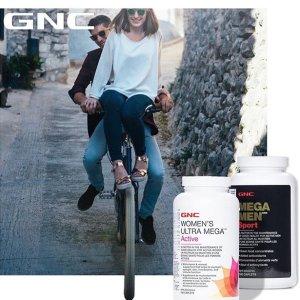 低至2.6折 多款仅$9独家:GNC 男女综合维生素大促 收玛卡胶囊、胶原蛋白