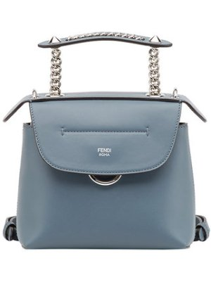 $1,800 Fendi Mini Back TO School Backpack - Buy Online - Fast Delivery, Price, Photo