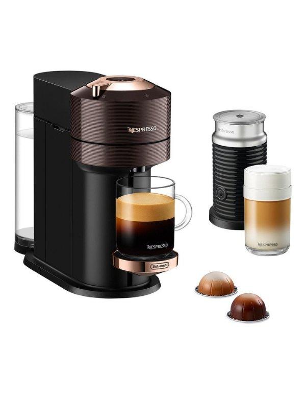 胶囊咖啡机+奶泡机组合