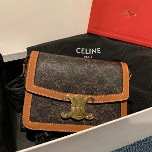 直减€20 Trio裸粉色!补货1枚!Celine 超罕见折扣 万年不打折的老花、Box、秋千包都折扣