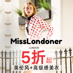 低至5折MissLondoner 清仓大促区上新 收小众高级感美衣