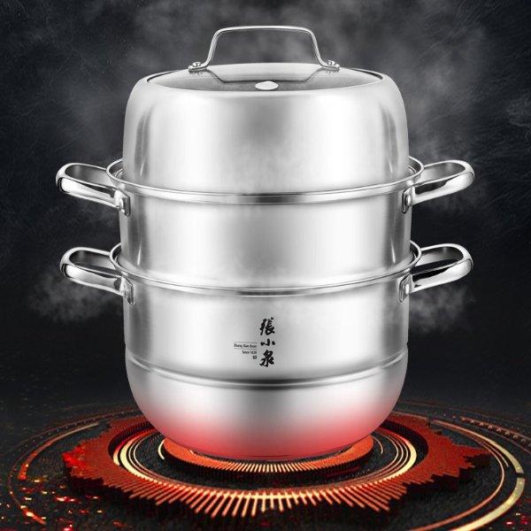 不锈钢三层蒸锅 一锅多用 大容量28*42cm