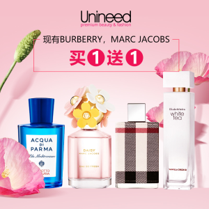 BOGODealmoon Exclusive: Unineed Summer Limited Event