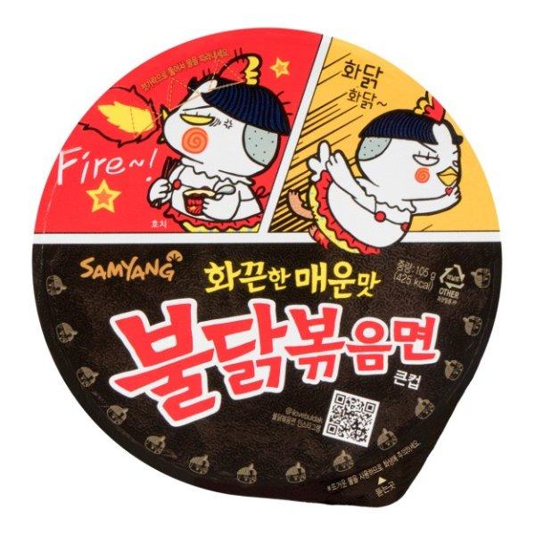 SAMYANG三养 超辣鸡肉味拌面 超值大碗装 105g