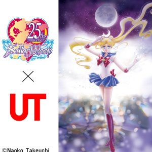 New ArrivalsUniqlo UT X Pretty Guardian Sailor Moon