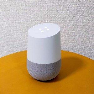 $128(原价$199)超低价:Google Home 智能语音助手