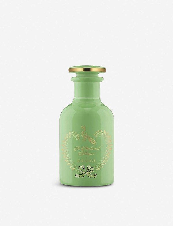 炼金术的花园 香氛油20ml