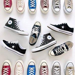 低至5折  $30起收Converse 潮流帆布运动鞋、配饰等限时促销