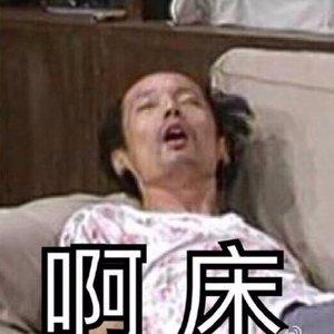 8.5折Ikea 官网床垫大促销