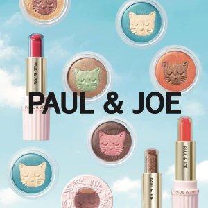 全线7折 €8.4收猫咪润唇膏Paul & Joe 彩妆热促 收网红搪瓷隔离、猫咪彩妆盘 萌化少女心