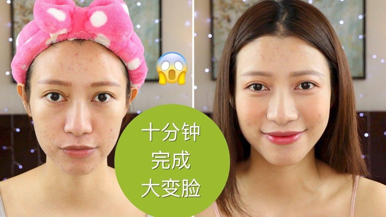 如何在10分钟完成   夏季清透自然/好气色妆容?