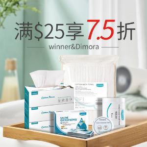 独家:Winner 全棉时代产品大促,$14收70片清洁棉,$4/盒棉柔巾