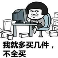 七夕佳选:各大人气欧美电商,超值折扣 势均力敌!