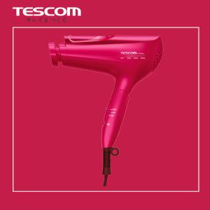 低至4.2折+评论赢好礼TESCOM 全场护发产品促销 收胶原蛋白吹风机、吹风梳