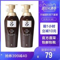 Ryo 黄吕防脱固发洗发水 500毫升*2瓶