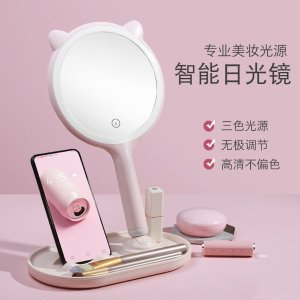 USB充电 LED化妆镜子 三色光源 双面镜 5倍放大【白色/粉色可选】